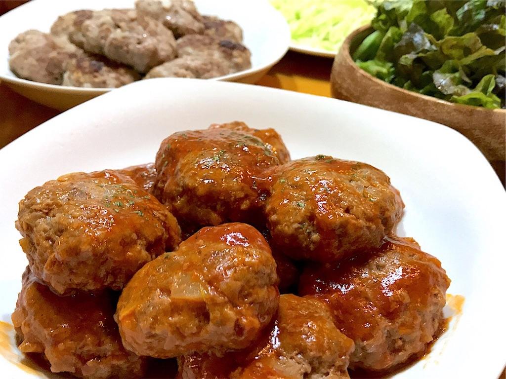 f:id:r-lovely-food:20200507104125j:image