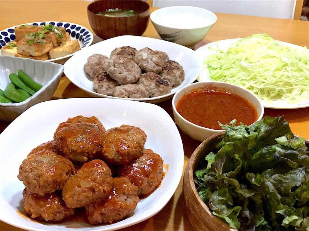 f:id:r-lovely-food:20200507122143j:image