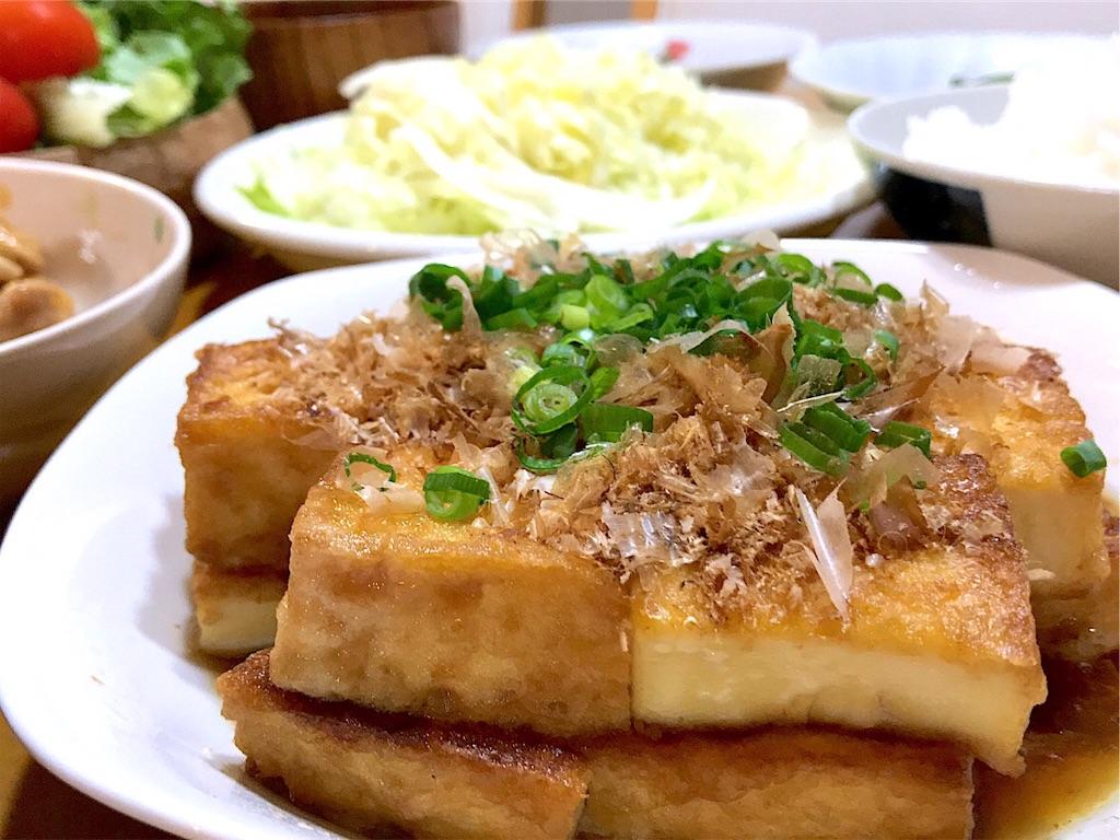 f:id:r-lovely-food:20200519123545j:image