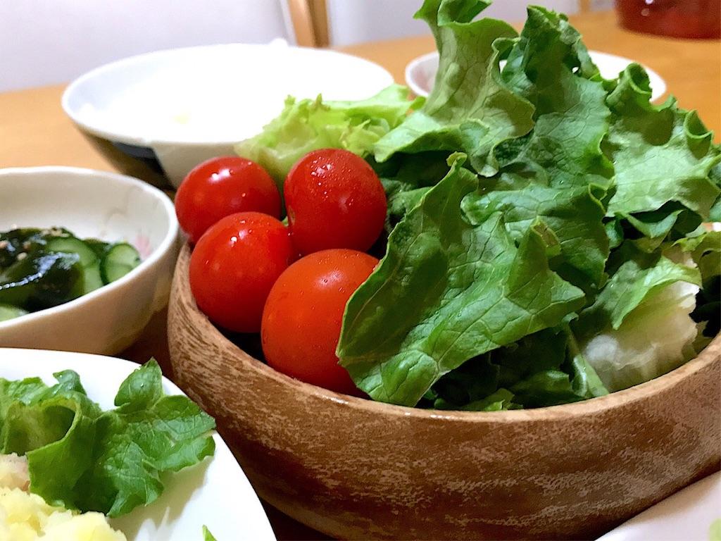 f:id:r-lovely-food:20200520154004j:image