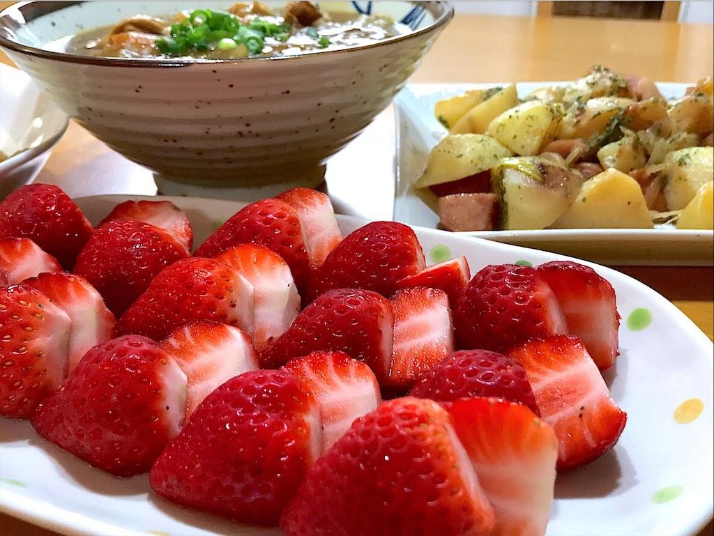 f:id:r-lovely-food:20200525125726j:image
