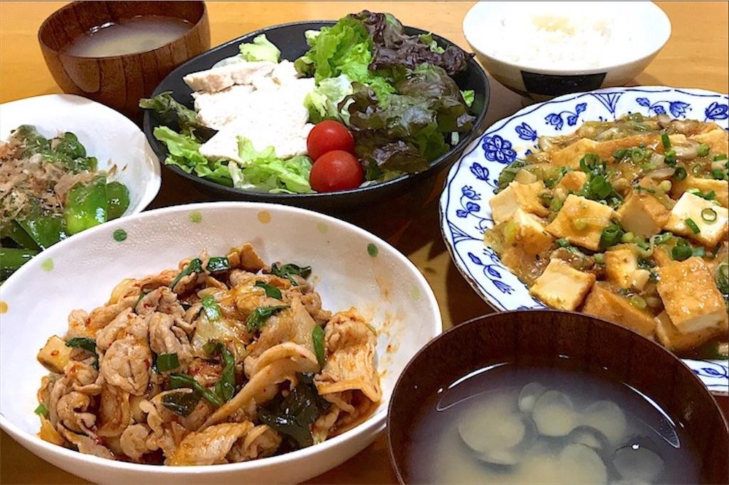 f:id:r-lovely-food:20200529153723j:image