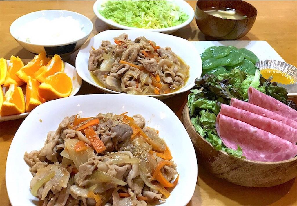 f:id:r-lovely-food:20200601102541j:image