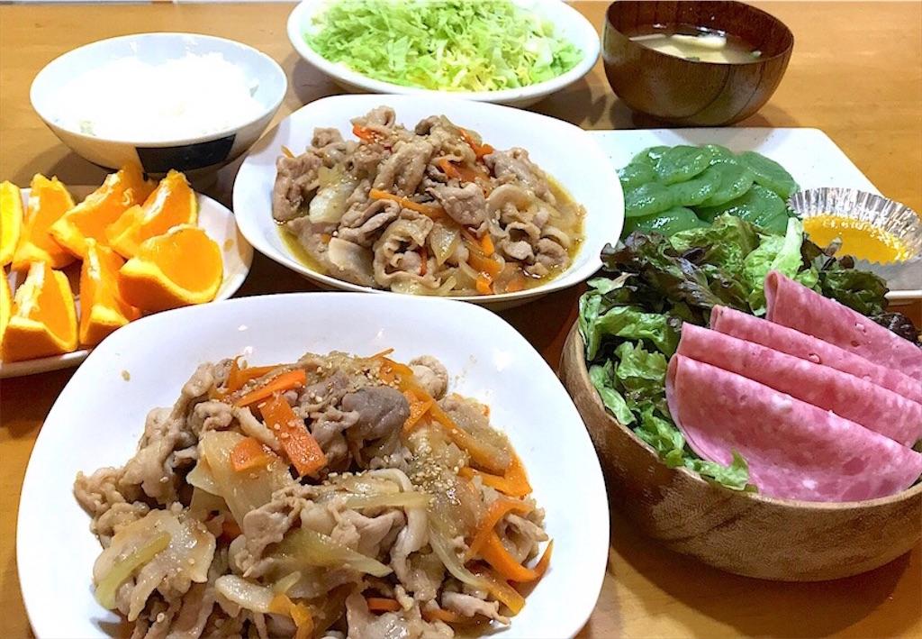 f:id:r-lovely-food:20200601104145j:image