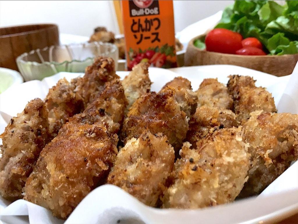 f:id:r-lovely-food:20200605153452j:image