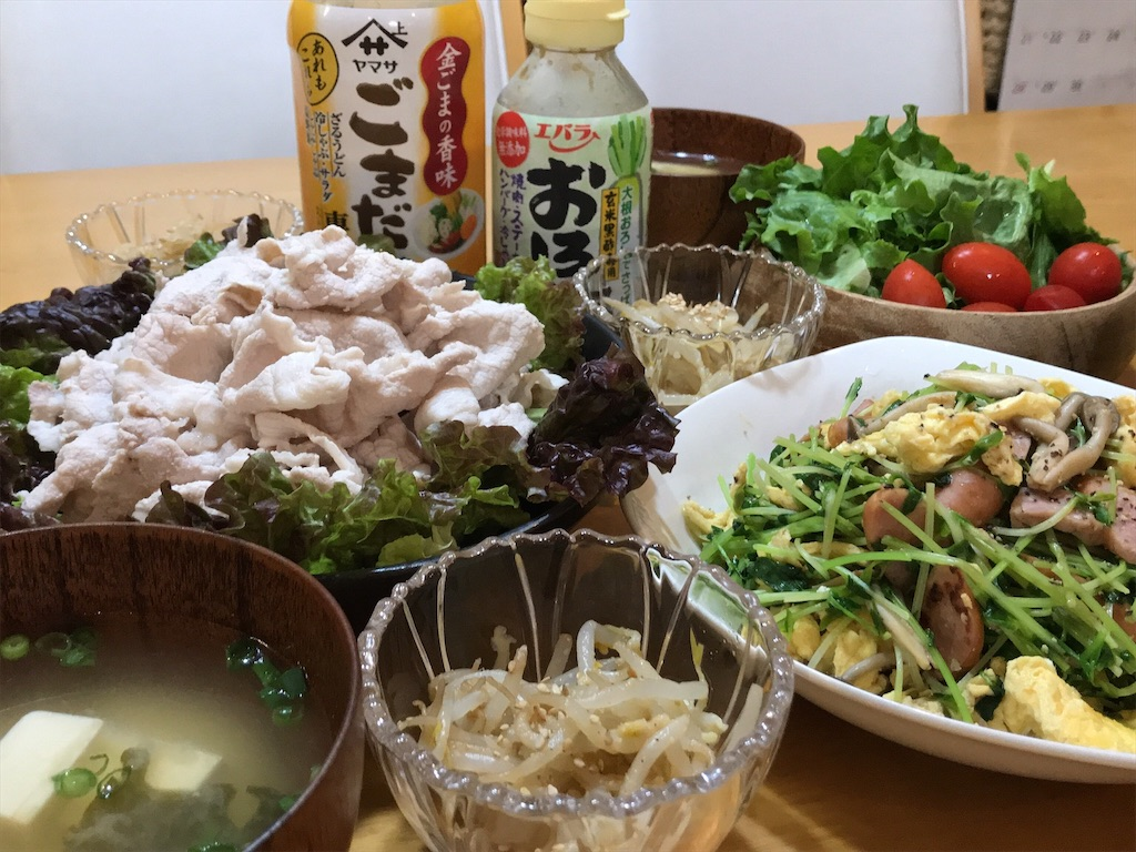 f:id:r-lovely-food:20200609105309j:image