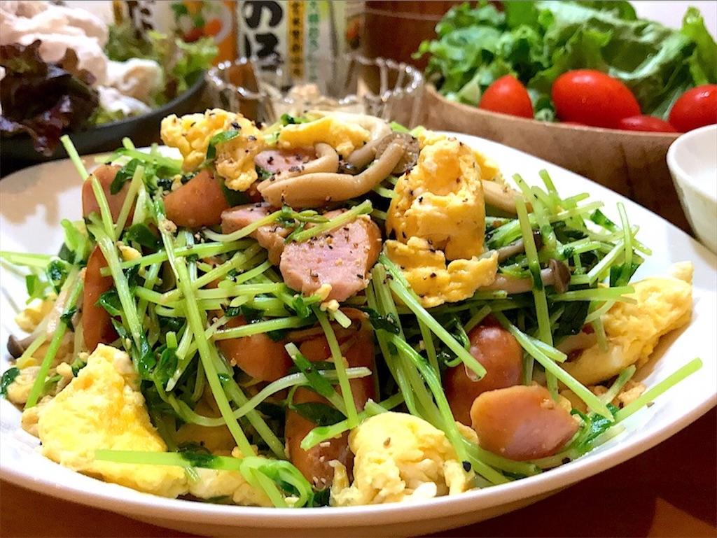 f:id:r-lovely-food:20200609105420j:image