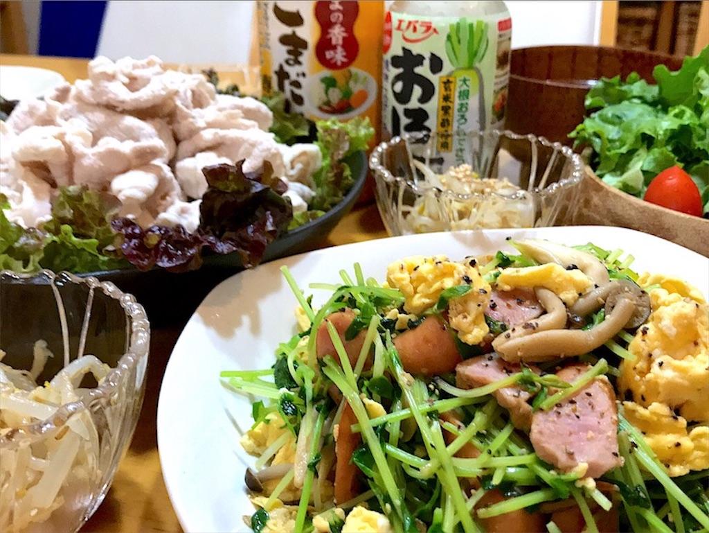 f:id:r-lovely-food:20200609155336j:image