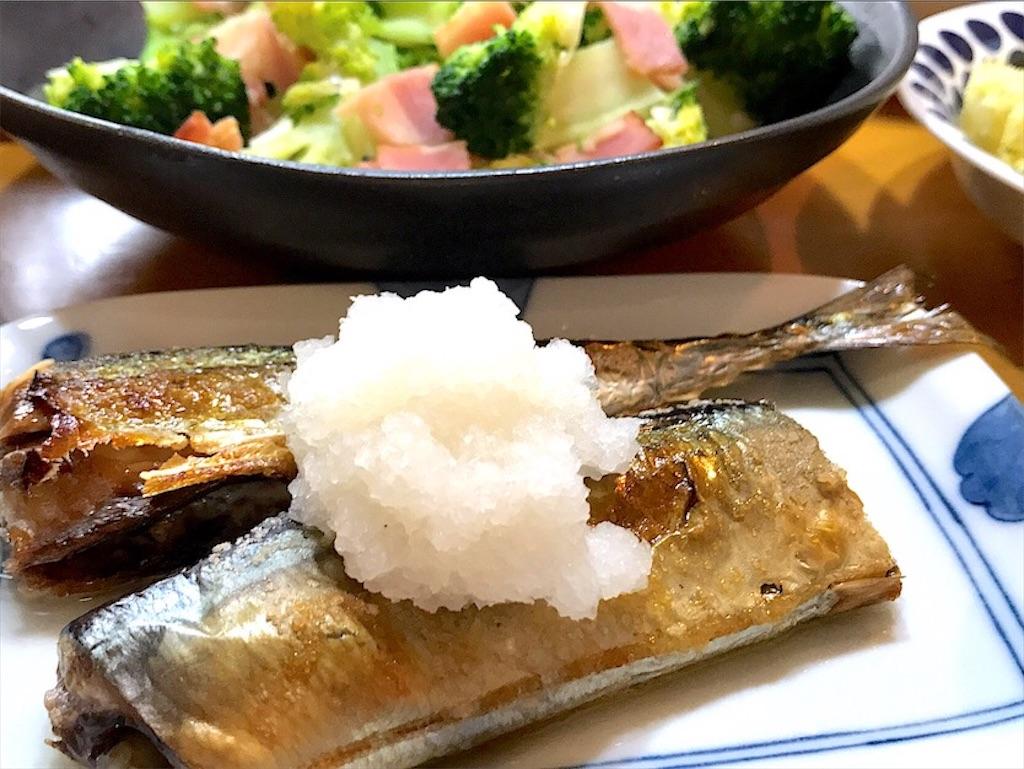 f:id:r-lovely-food:20200610141220j:image