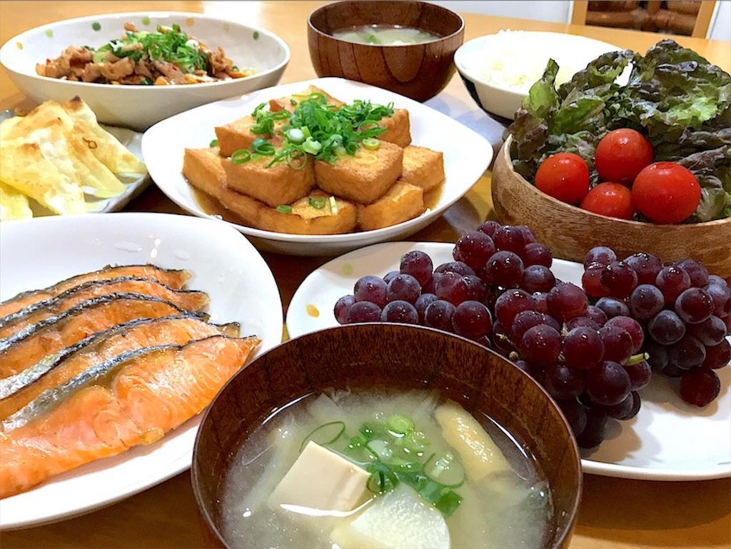 f:id:r-lovely-food:20200616103120j:image