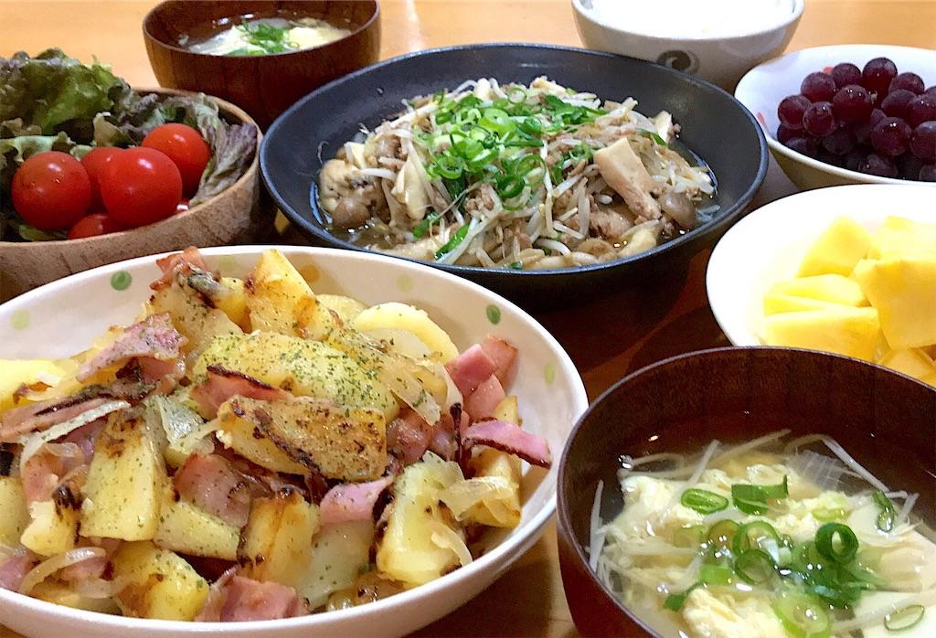 f:id:r-lovely-food:20200618135408j:image