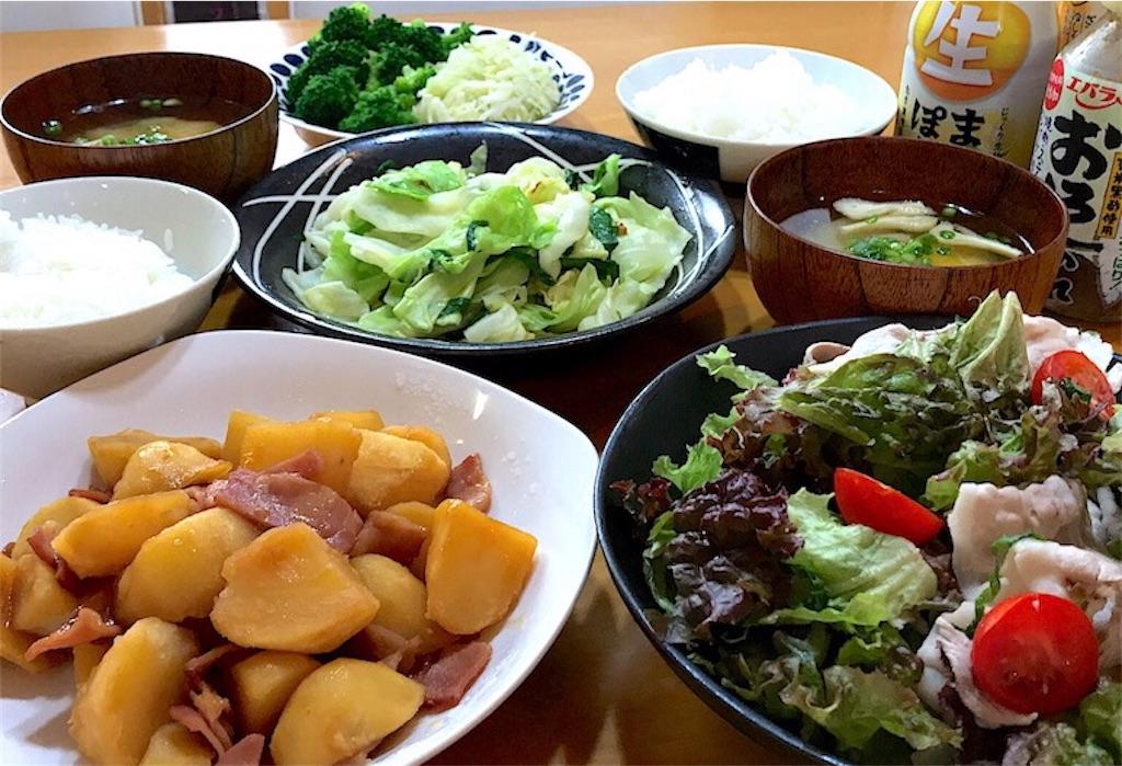 f:id:r-lovely-food:20200625103224j:image