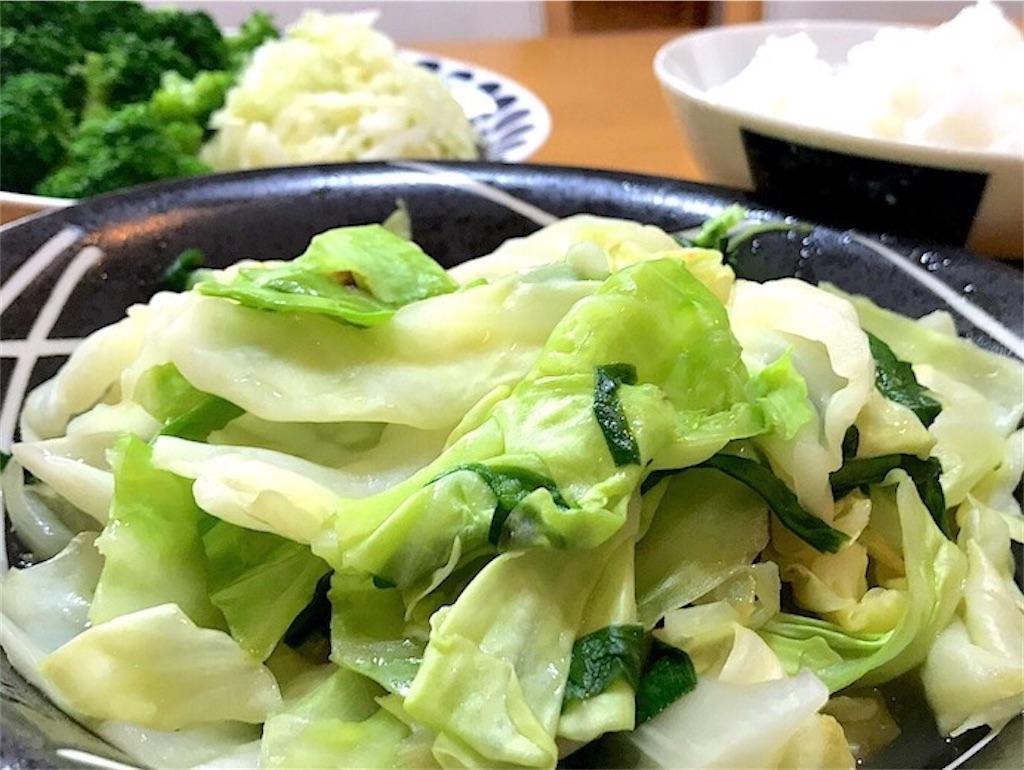 f:id:r-lovely-food:20200625105240j:image