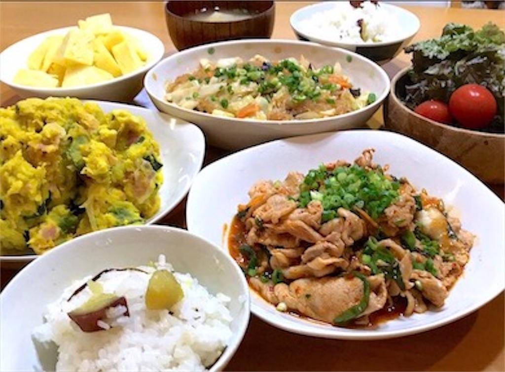 f:id:r-lovely-food:20200714123245j:image