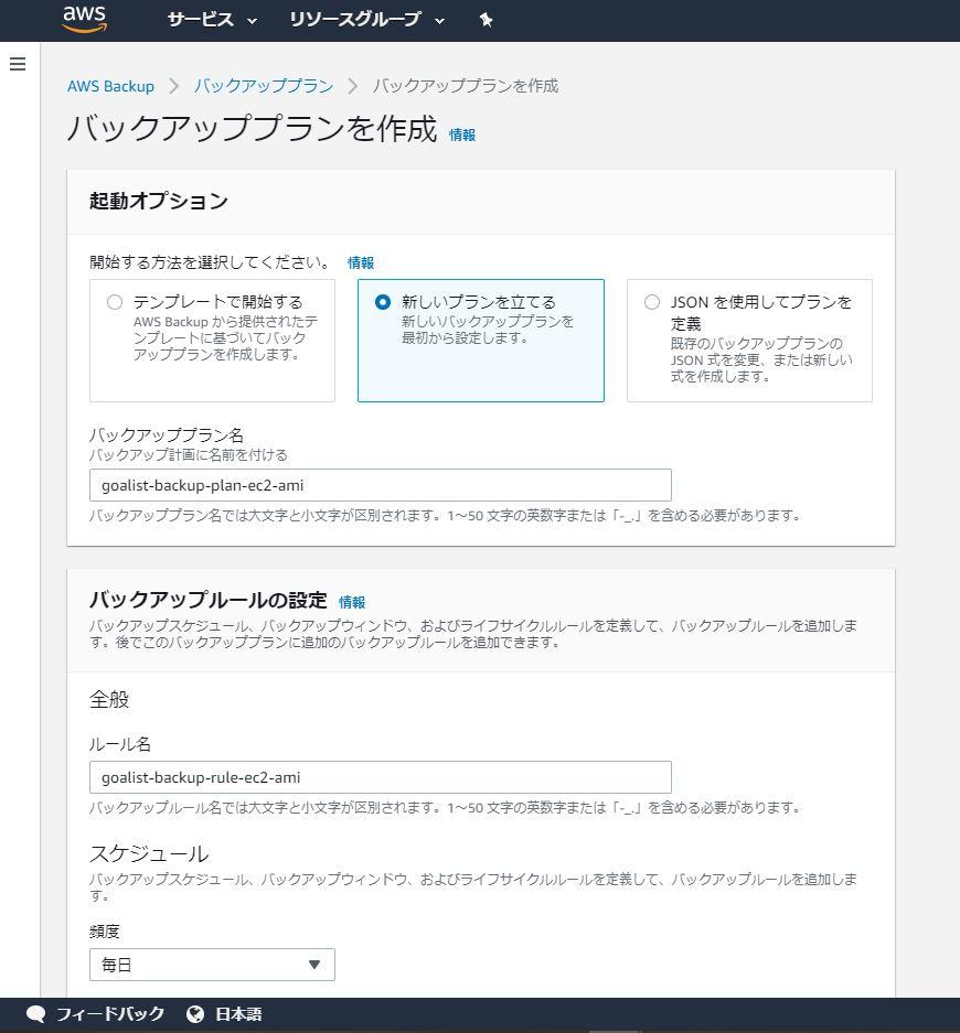 f:id:r-nakano:20200817151029j:plain