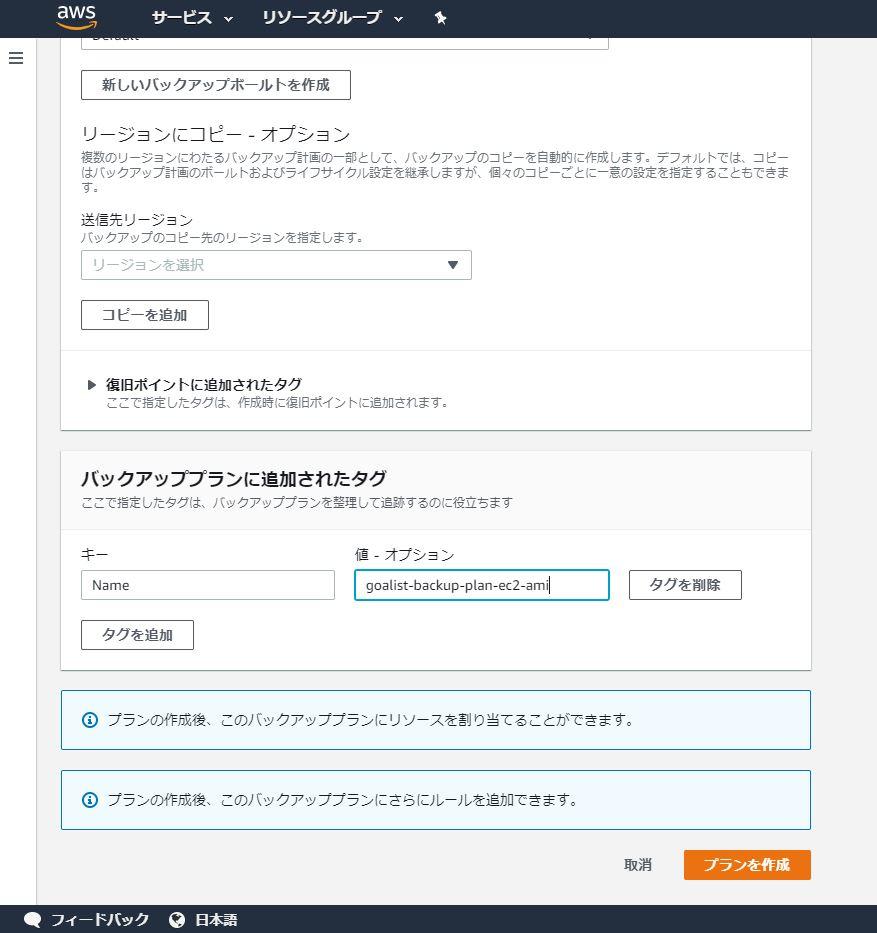 f:id:r-nakano:20200817151043j:plain