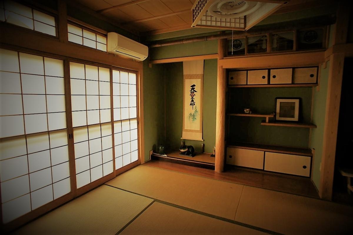 f:id:r-s-nishi-nihon-h:20201219155617j:plain