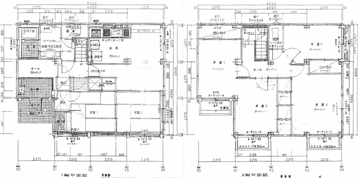 f:id:r-s-nishi-nihon-h:20201228080237j:plain