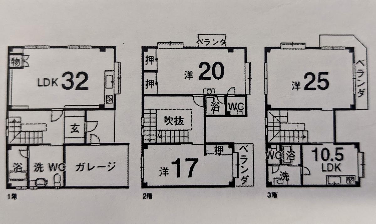 f:id:r-s-nishi-nihon-h:20210116163449j:plain