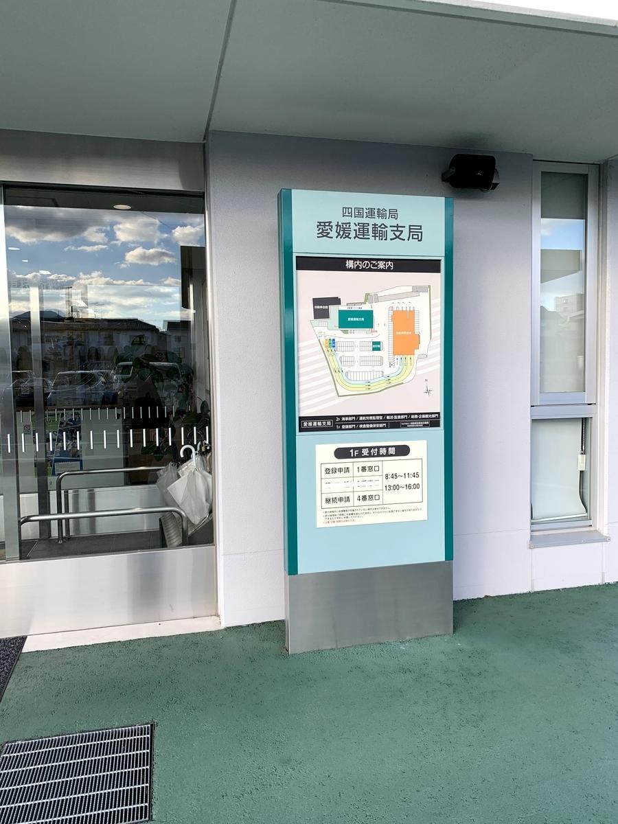 f:id:r-s-nishi-nihon-h:20210217230245j:plain