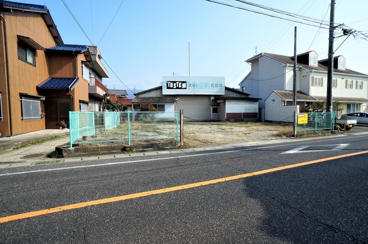 f:id:r-s-nishi-nihon-h:20210315152221j:plain