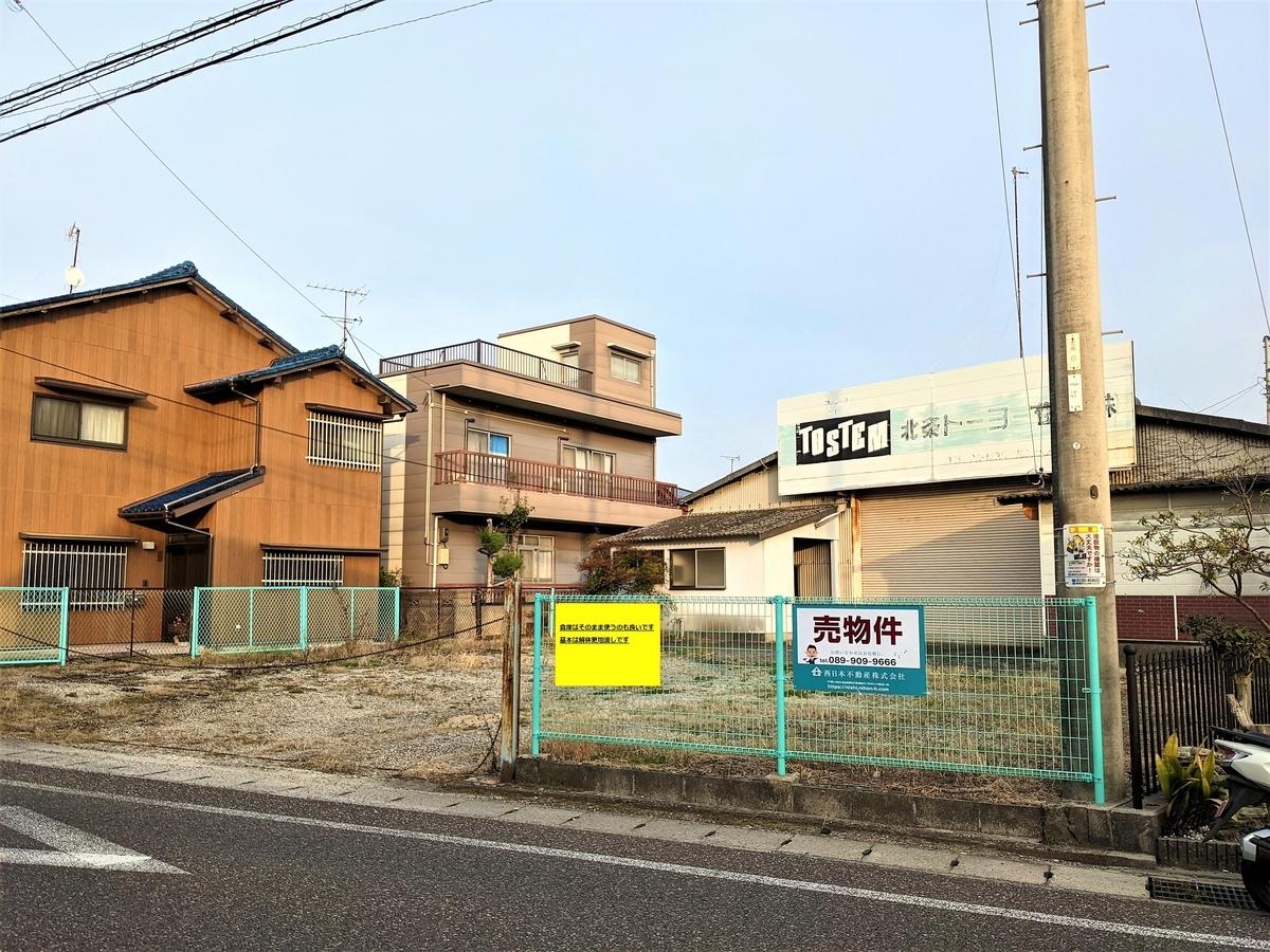 f:id:r-s-nishi-nihon-h:20210316092620j:plain