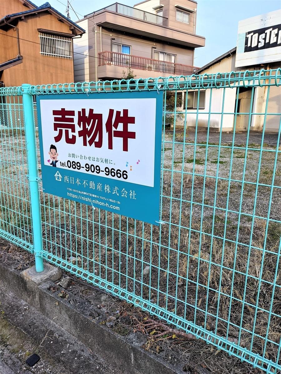 f:id:r-s-nishi-nihon-h:20210316092634j:plain