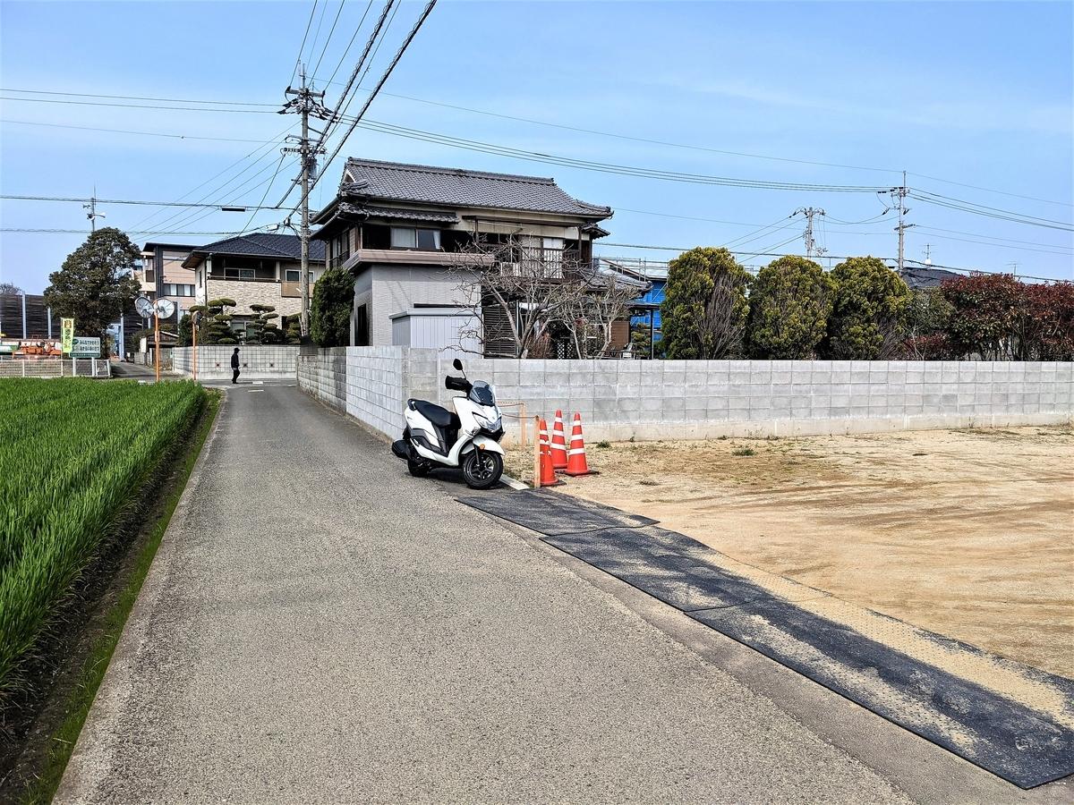 f:id:r-s-nishi-nihon-h:20210318105943j:plain