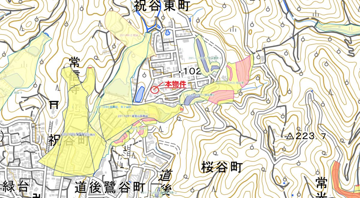 f:id:r-s-nishi-nihon-h:20210327120025p:plain
