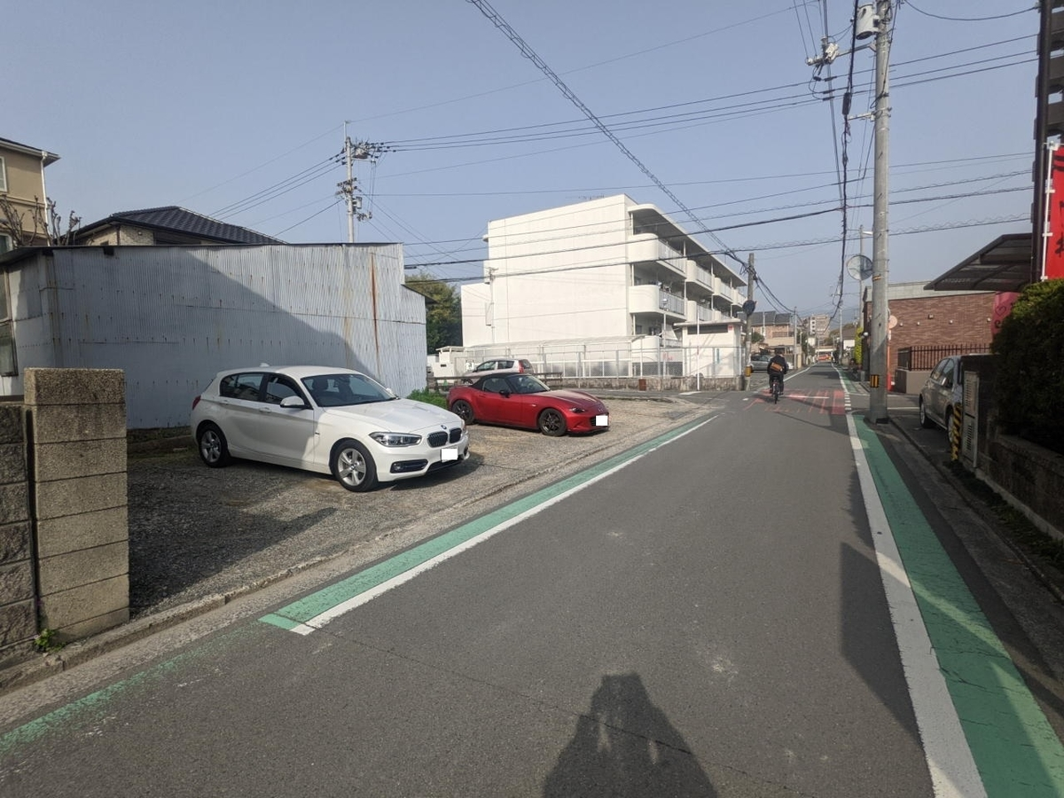 f:id:r-s-nishi-nihon-h:20210329180420j:plain