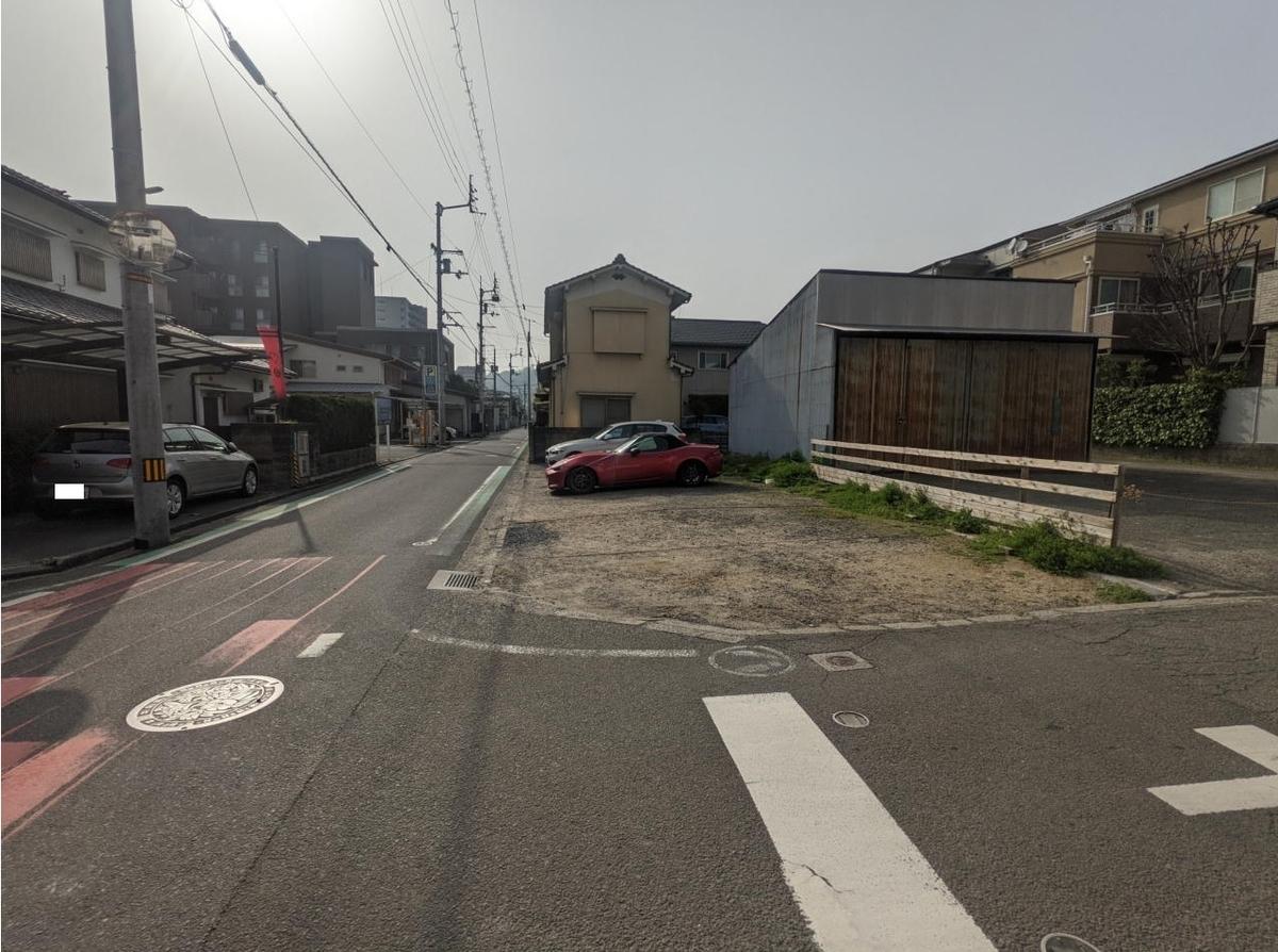 f:id:r-s-nishi-nihon-h:20210329180428j:plain