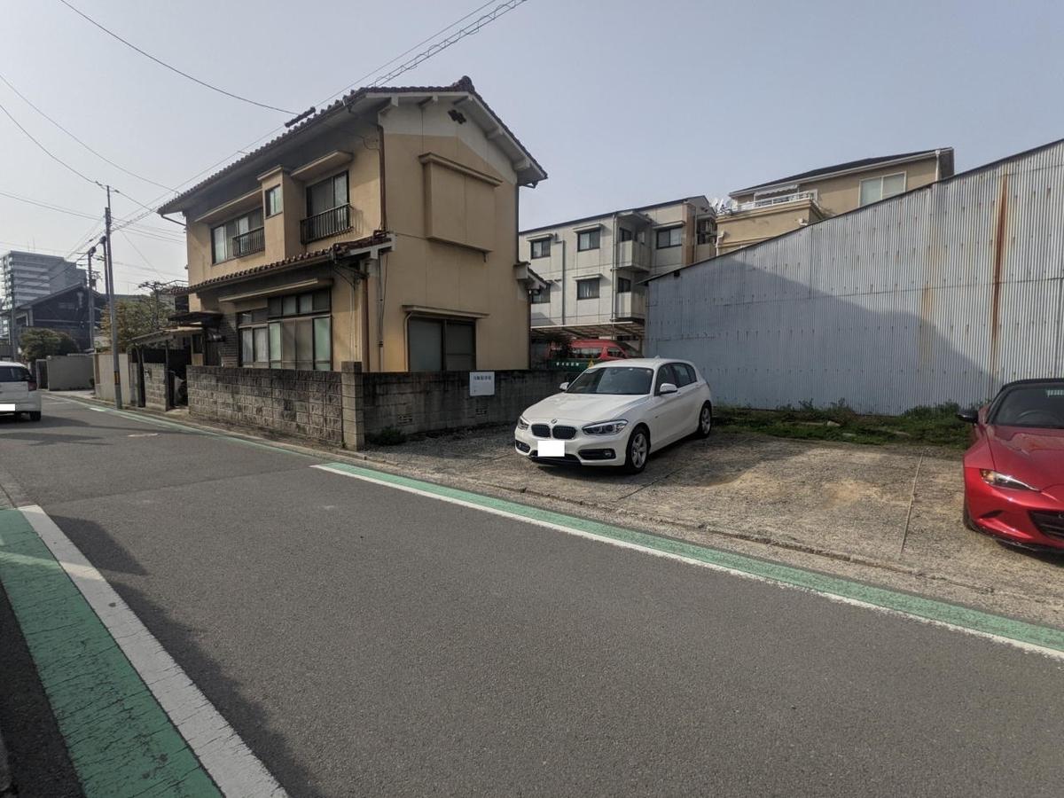 f:id:r-s-nishi-nihon-h:20210329180441j:plain