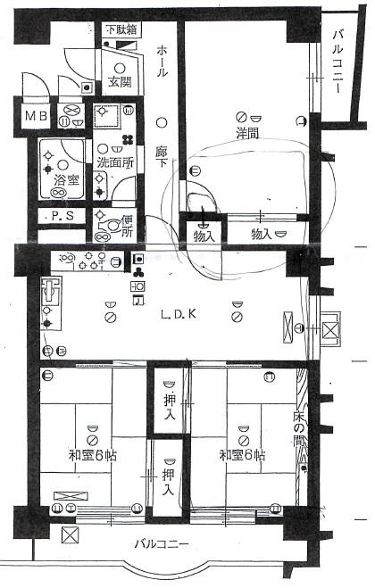 f:id:r-s-nishi-nihon-h:20210404131507j:plain