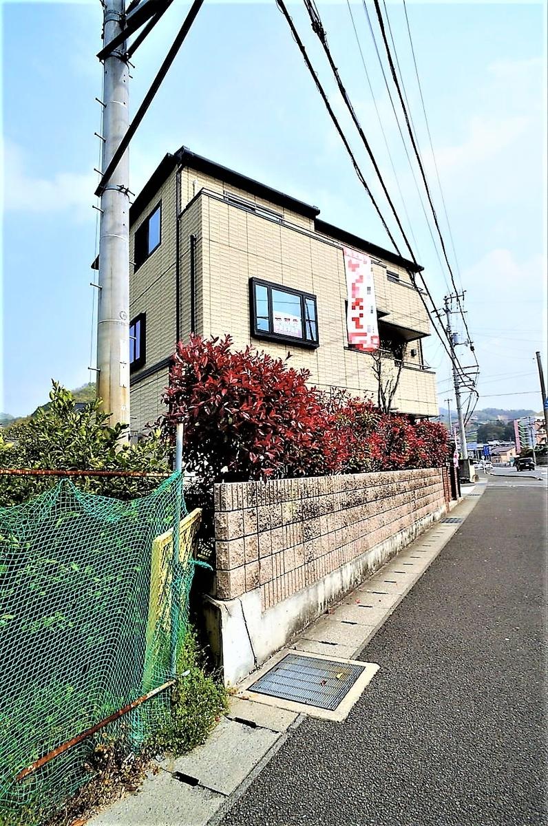 f:id:r-s-nishi-nihon-h:20210408092021j:plain