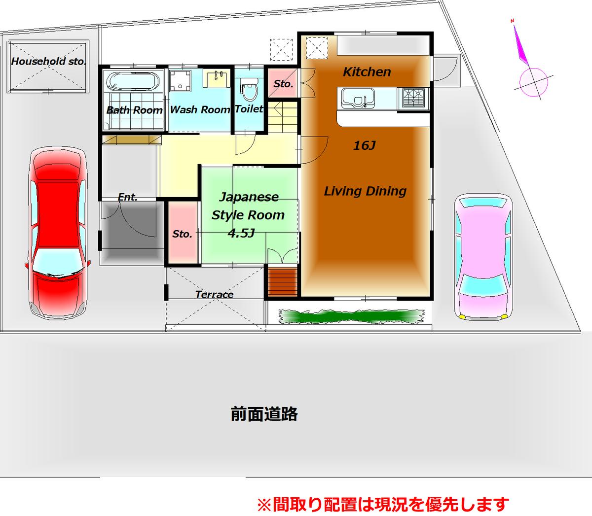 f:id:r-s-nishi-nihon-h:20210505102142j:plain