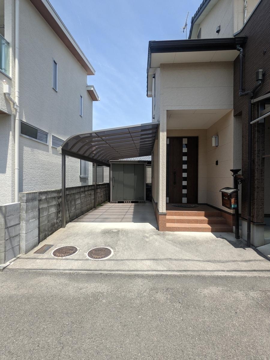 f:id:r-s-nishi-nihon-h:20210505102848j:plain
