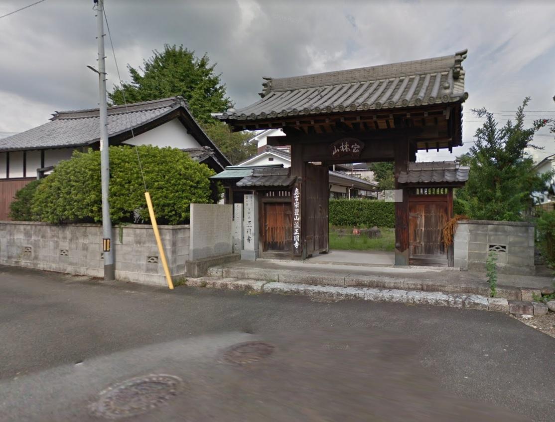 f:id:r-s-nishi-nihon-h:20210505105040j:plain