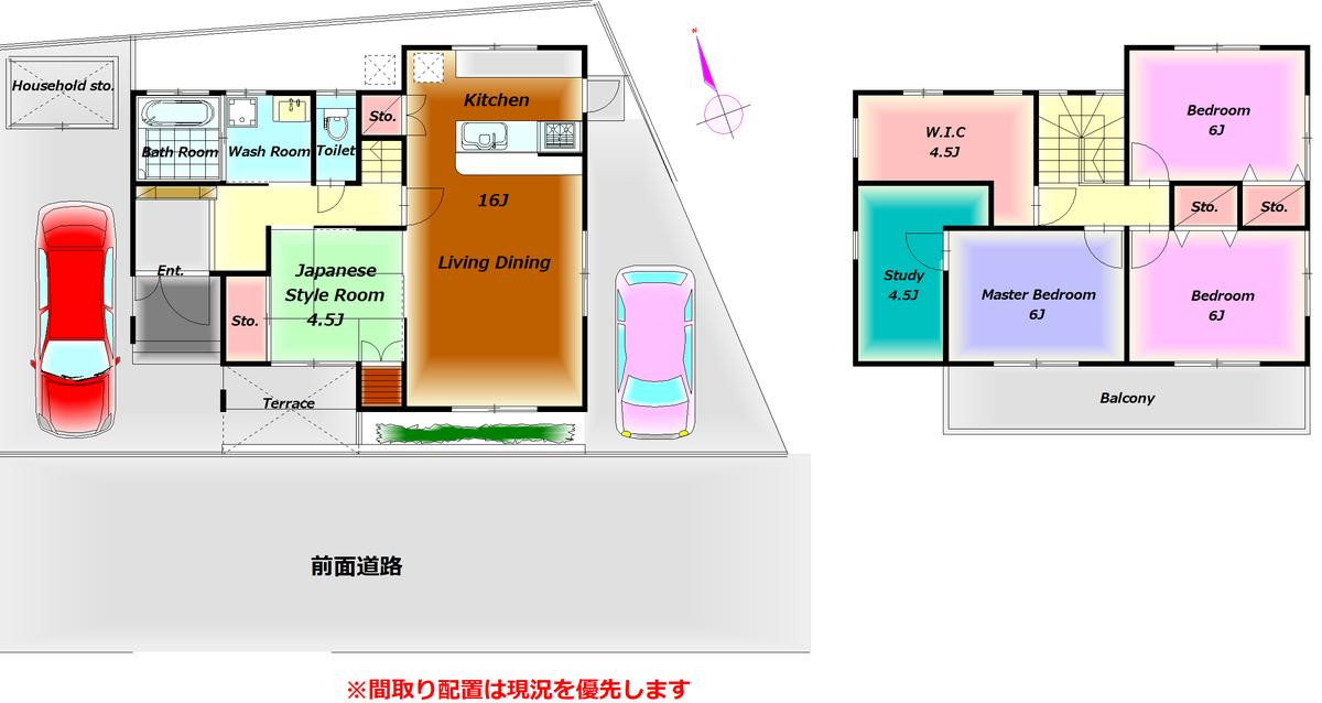 f:id:r-s-nishi-nihon-h:20210505120254j:plain
