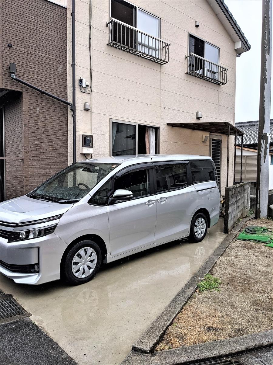 f:id:r-s-nishi-nihon-h:20210513100750j:plain