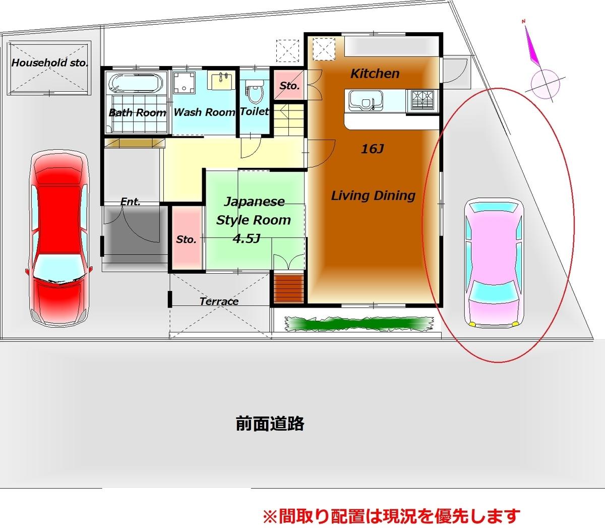 f:id:r-s-nishi-nihon-h:20210513101008j:plain