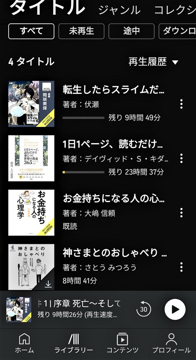 f:id:r-s-nishi-nihon-h:20210522153521p:plain