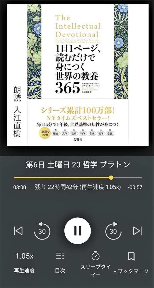 f:id:r-s-nishi-nihon-h:20210522153530p:plain