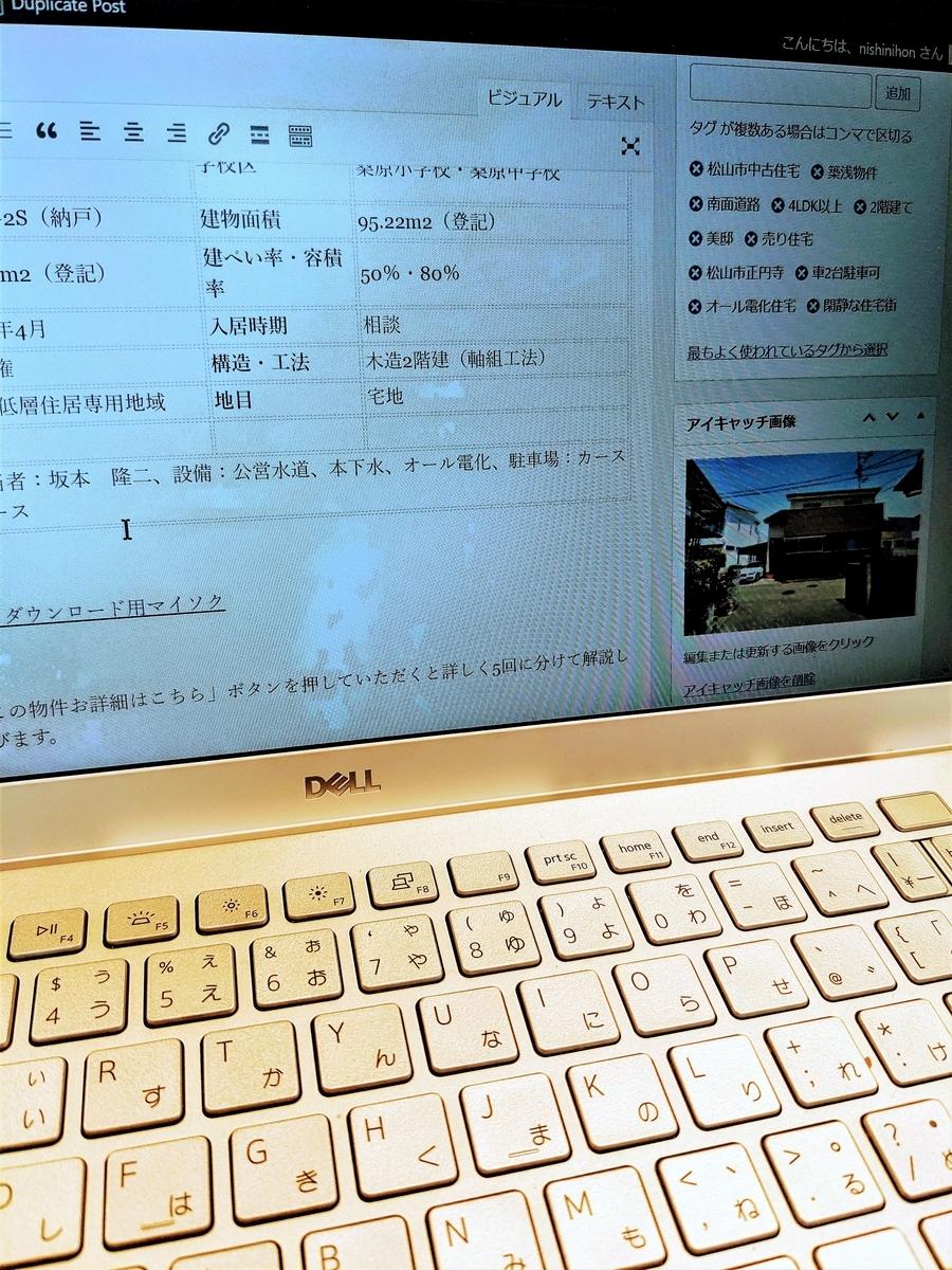 f:id:r-s-nishi-nihon-h:20210603113022j:plain