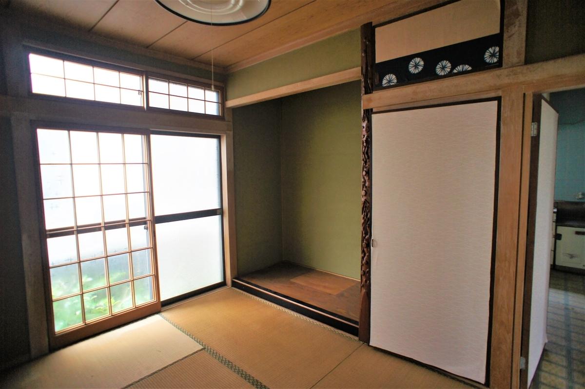 f:id:r-s-nishi-nihon-h:20210615105340j:plain