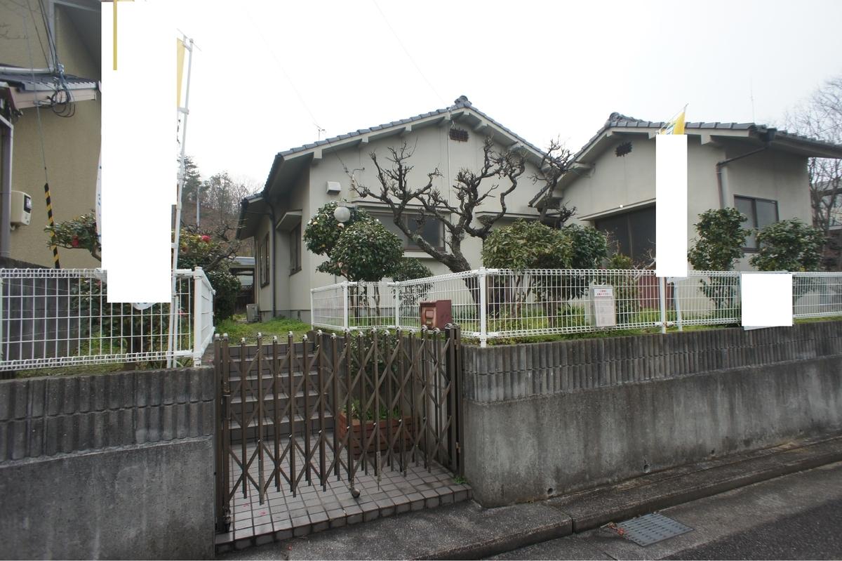 f:id:r-s-nishi-nihon-h:20210618130424j:plain