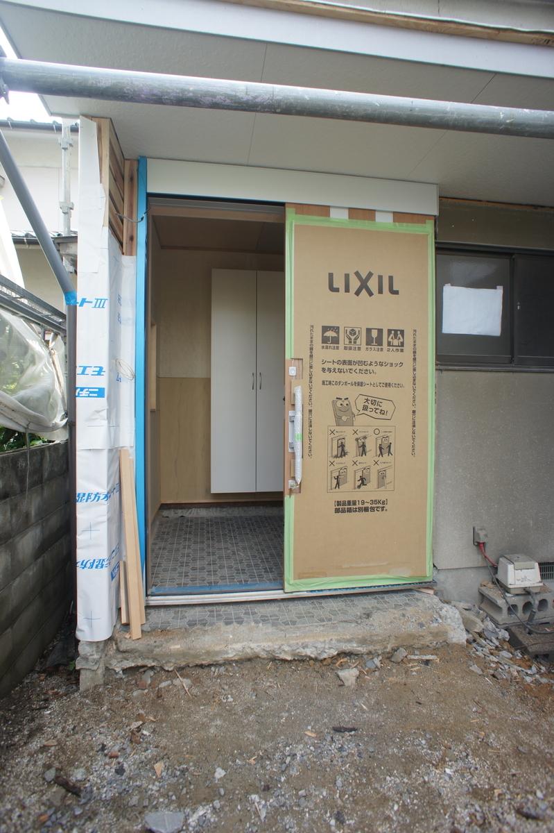 f:id:r-s-nishi-nihon-h:20210620160419j:plain