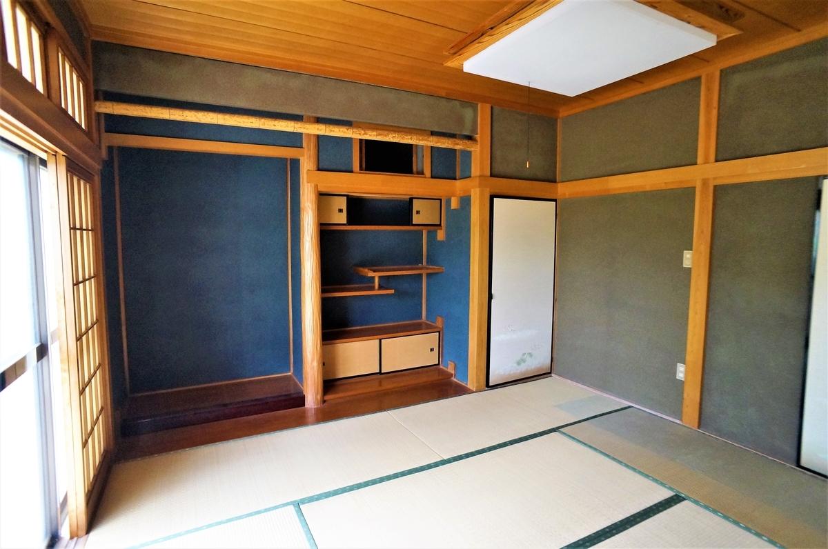 f:id:r-s-nishi-nihon-h:20210821150332j:plain