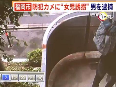 防犯カメラの映像2