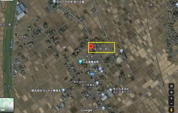吉川市南広島航空写真
