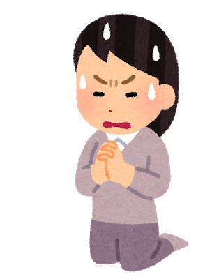f:id:r-tamashiro:20180219170902p:plain